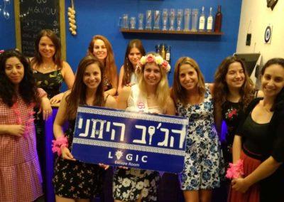 מסיבת רווקות בג'וב היווני