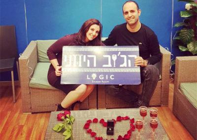הצעת נישואים בג'וב היווני